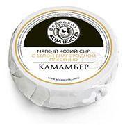 Мягкий козий сыр КАМАМБЕР