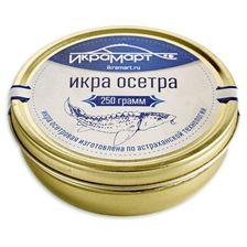Икра чёрная осетровая, Икрамарт, 250 грамм