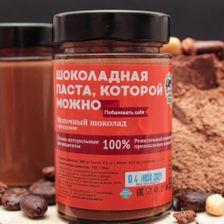 Шоколадно-ореховая паста с фундуком