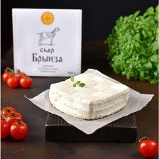 Сыр Брынза Джерси 250гр.