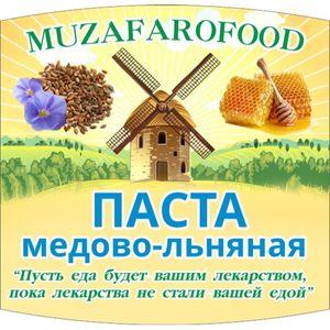 Паста медово-льняная