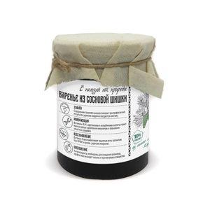 Варенье из сосновой шишки 500 гр.