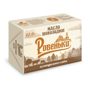 Масло сливочное шоколадное 62% ТМ Ровеньки 170 г
