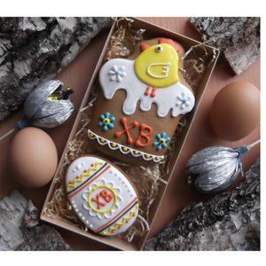 "Набор ""Кулич с цыплёнком и яйцо"""