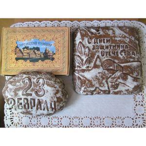 Сувенир печатный (чернослив + орех)