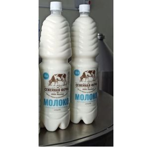 Молоко 1,5 литра
