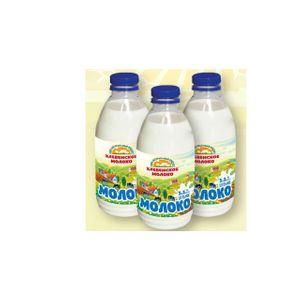 Молоко 3,5-4,2%