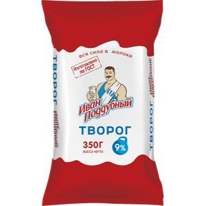 Творог Иван Поддубный 350г 9% пленка