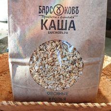 КАША ОВСЯНАЯ из органического био зерна