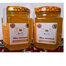 Липовый мёд, 230гр