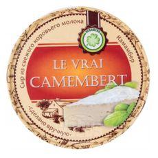 Камамбер (Le vrai Camembert)
