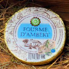 Сыр с голубой плесенью (Fourme d'Ambert)