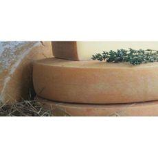Сыр Просто Великий