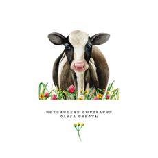 """Открытка """"Корова в цветах"""""""