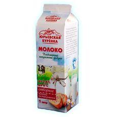 Молоко натуральное цельное пастеризованное, м.д.ж. 3,4-6%