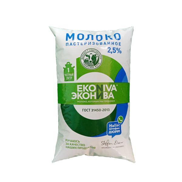 Молоко пастеризованное 2,5% 1000 мл.