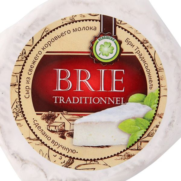 Бри (Brie Traditionnel)
