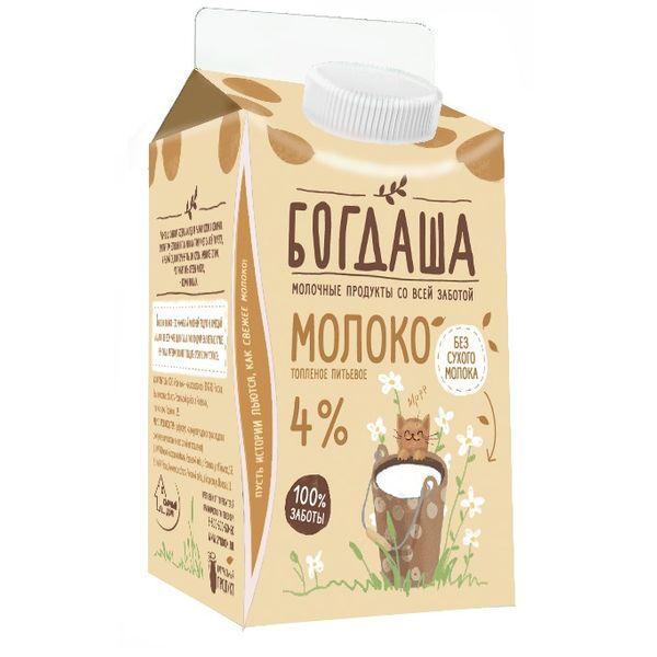 Молоко топленое питьевое ТМ Богдаша 0,45 л