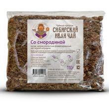 Чай кипрей с листом смородины м/уп, 110г ИВАН ДА