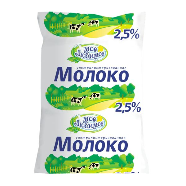 Молоко питьевое ультрапастеризованное,2,5%, ТФА