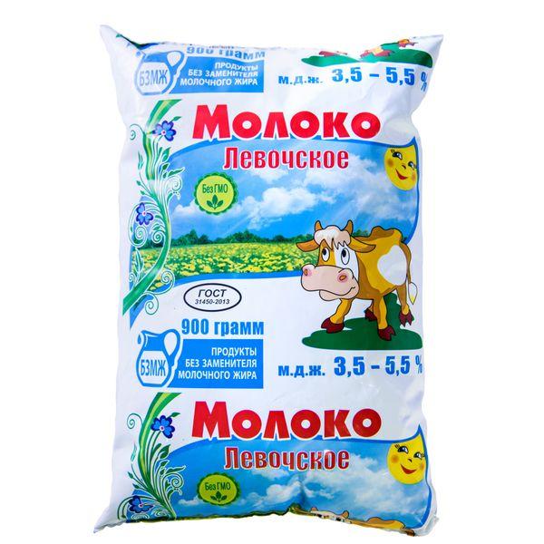 Молоко Левочское цельное 3,5-5,5% 900гр