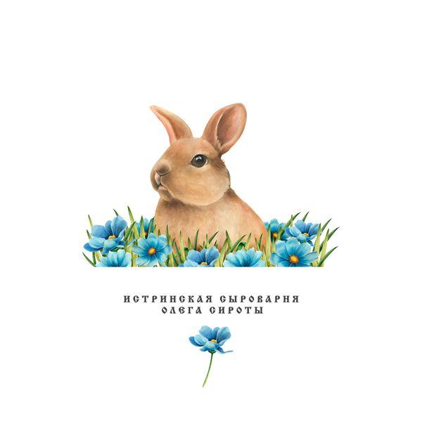 """Открытка """"Кролик в цветах"""""""