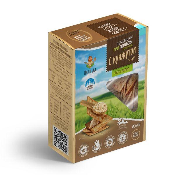 Печенье три пользы ржаное с семечкой кунжута, 150г ИВАН ДА