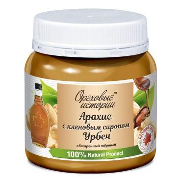 Арахис тертый с кленовым сиропом (урбеч)