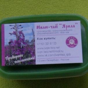 Иван-чай Ярила Онежский 75 г